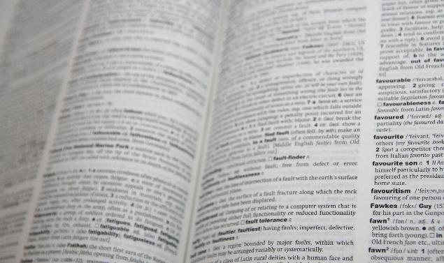 和英辞典は使わないようにしよう!英語学習において英英辞典が必要な理由。