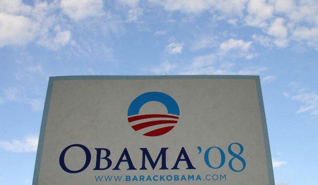オバマ大統領の再選挙スピーチ