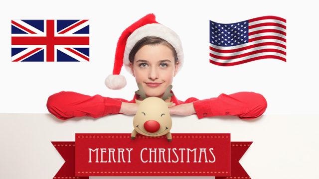 アメリカのクリスマスとイギリスのクリスマスの違い