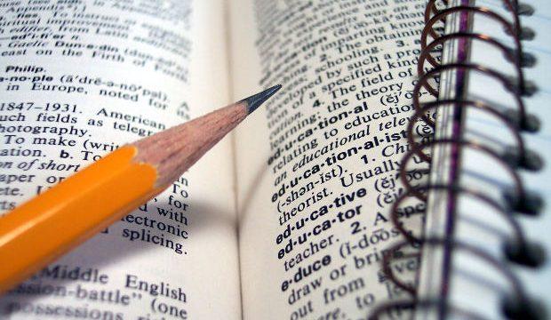 オックスフォード辞書(OED)が発表した新しい英単語を紹介