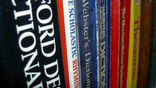 新しく追加された英語のスラング・イディオム・フレーズの紹介:イギリスのOED(Oxford English Dictionary)のアップデート情報