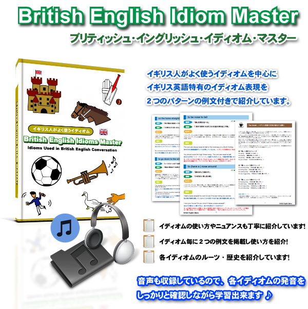 British English Idiom Master