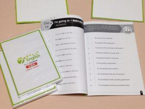 test_cd_book1