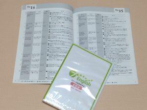 test_cd_book2
