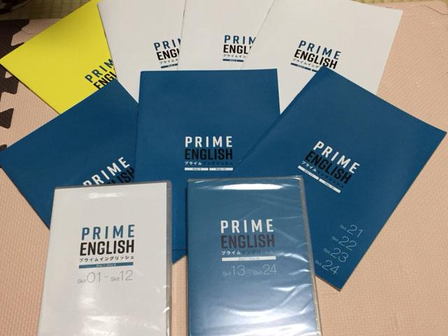 Prime English(プライムイングリッシュ)の使ってみた感想をレビューします