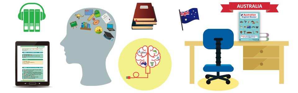 オーストラリアイングリッシュマスターのお勧めの勉強法