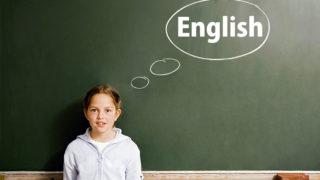 早期英語教育のメリットと利点は? ネイティブの英語教師が徹底解説